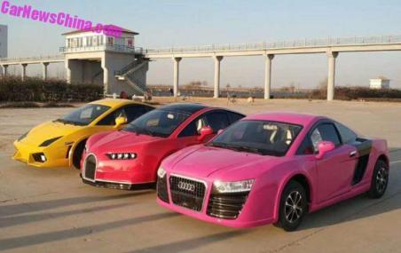 Selain Chiron, ada juga Lambo dan Audi