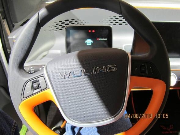 Wuling E100 - GIIAS 2018 (24)