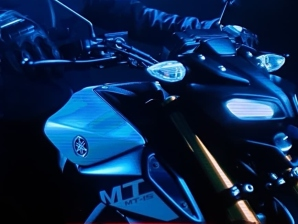 All New Yamaha MT-15 (5)
