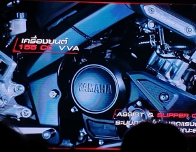 All New Yamaha MT-15 (8)