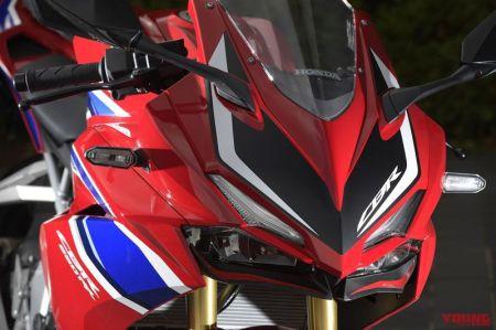 Honda CBR250RR Livery HRC - RWB