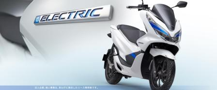 PCX Electric