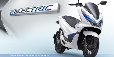 Honda PCX Electric Indonesia