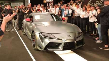 Lelang Toyota Supra 2020