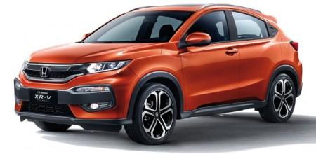 Honda-XR-V