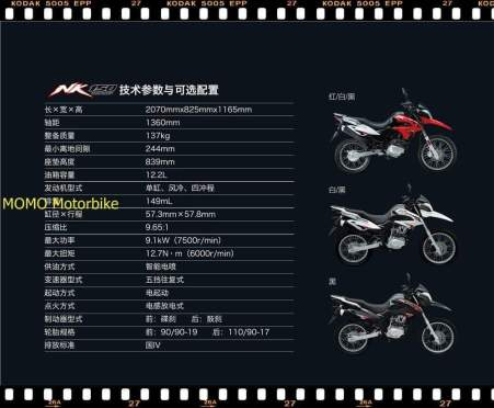 Spesifikasi DR150 atau NK150