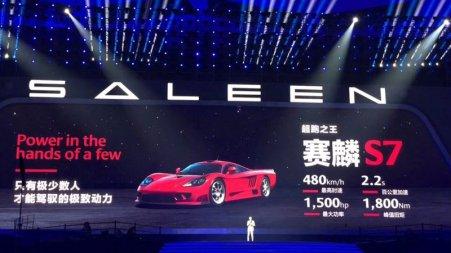 Spesifikasi Saleen S7 LM 2019