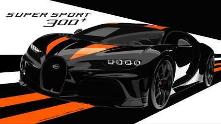 Bugatti Chiron SS 300+