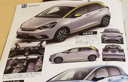 Brosur Honda Jazz/Fit 2020 Ness