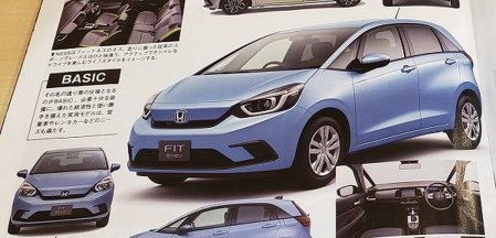 Brosur Honda Jazz/Fit 2020 Basic