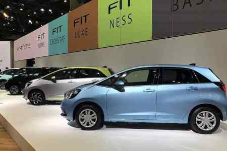 Honda Jazz - Fit 2020